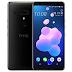 HTC U12 Plus Firmware - Flash File - Stock ROM Download Free