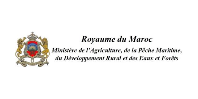 concours-ministere-de-lagriculture-69-postes- maroc-alwadifa.com