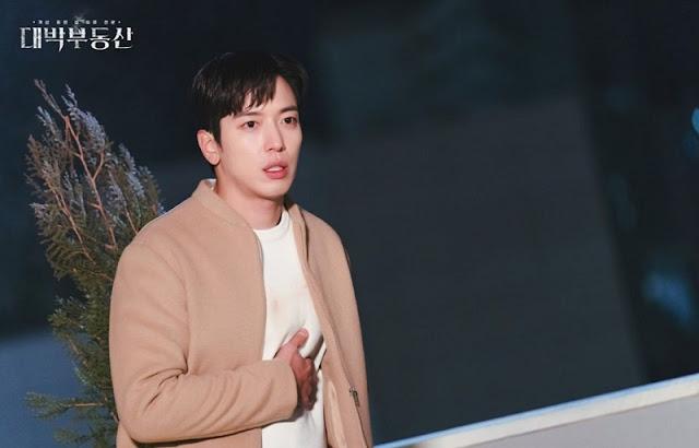 Prediksi drama Korea Sell Your Haunted House/ Daebak Real Estate