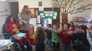 Τα παιδιά παίζουν με τη Βασιλική