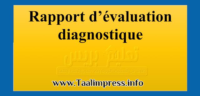 نموذج تقرير التقويم التشخيصي وخطة الدعم  باللغة الفرنسية 2020-2021 قابل للتعديل