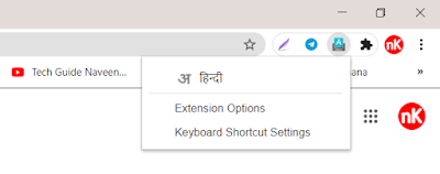 how to type hindi in computer