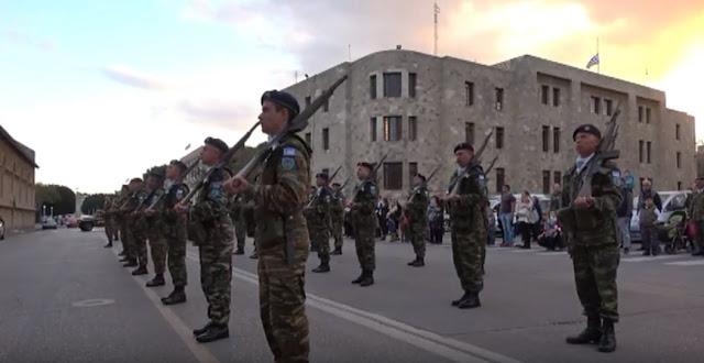 Εθνοφυλακή: Υποστολή σημαίας στην Ρόδο