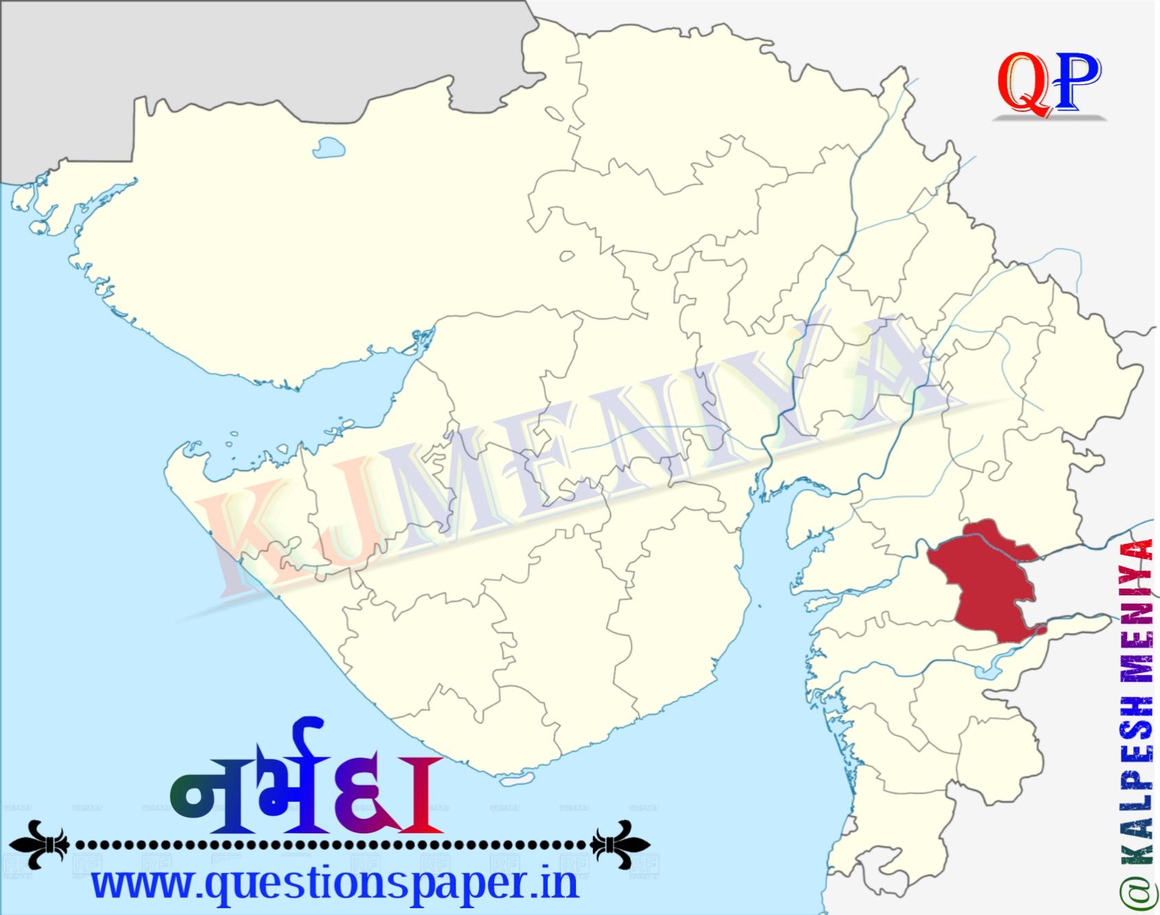 નર્મદા જિલ્લો   Narmada Jillo