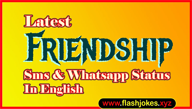 Friendship SMS in English | Latest Friendship SMS