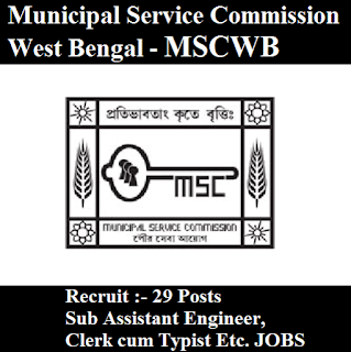 Municipal Service Commission West Bengal, MSCWB, WB, West Bengal, Assistant Sub Engineer, Engineer, Clerk, 12th, freejobalert, Sarkari Naukri, Latest Jobs, mscwb logo