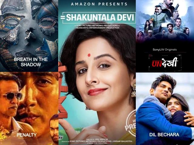 जुलाई 2020 में OTT प्लेटफार्म पर आने वाली 5 धमाकेदार फ़िल्में और वेब सीरीज़ हिंदी भाषा में |