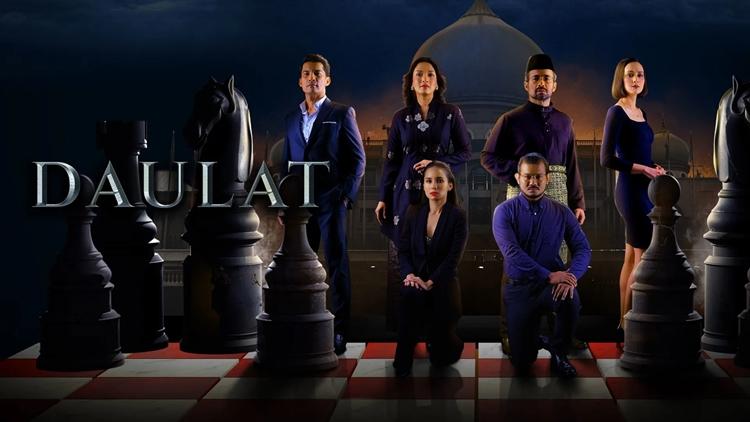 Review Filem : Daulat 2020 | Filem Rekaan Atau Kisah Benar?