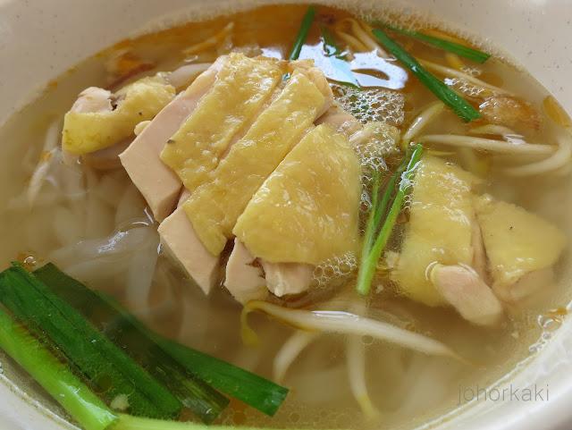 Chicken-Hor-Fun-Johor-Bahru