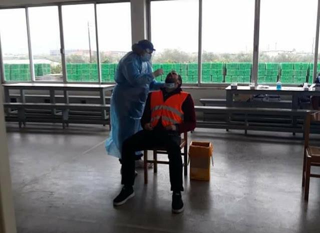 Αργολίδα: Προληπτικά τεστ κορωνοϊού σε υπαλλήλους και εργάτες στο εργοστάσιο GEFRA