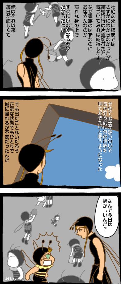 84. あの頃(1)