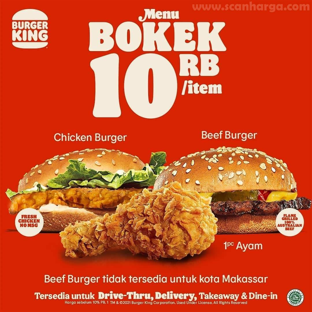 Promo BURGER KING BTS Paket BOKEK 4