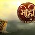 Mohi Ek Khwab Ke Khilne Ki Kahani Serial Songs Download | Star Plus