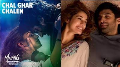 Chal Ghar Chalen Song Download | Chal Ghar Chalen Lyrics | Singh|Disha Patani| Aditya Roy Kapoor | Mithoon |Sayeed Quadri| Bollywood latest Song | Latest Song 2020 | Chal Ghar Chalen MP3 Song Download | By Arijit Singh| T -Series Presents : Teamstechnology
