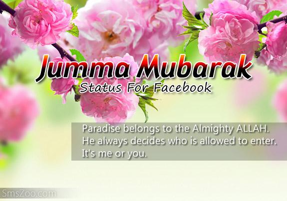 Jumma Mubarak Pics