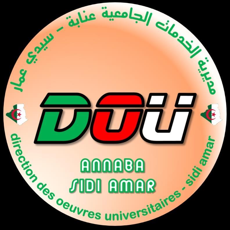 اعلان توظيف بمديرية الخدمات الجامعية- سيدي عمار ولاية عنابة