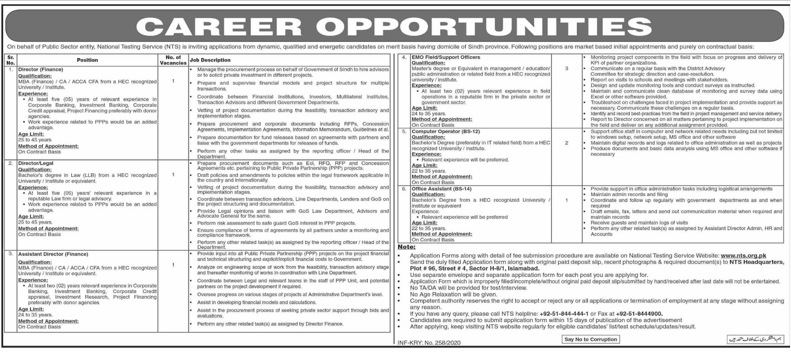 NTS Jobs Sindh Domicile 26 Jan 2020
