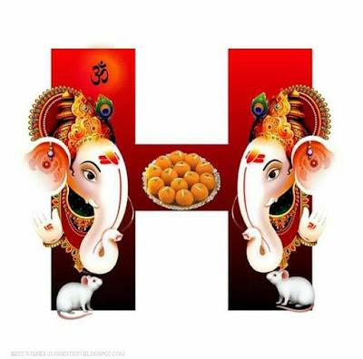 Ganesha-alphabet-H-images-download