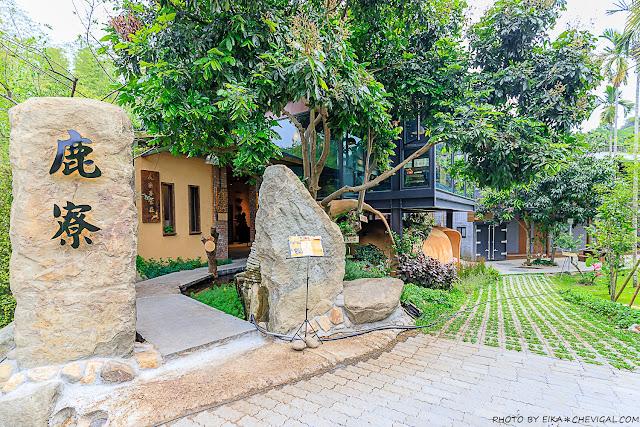 MG 3327 - 鹿寮享自在,台中景觀餐廳推薦,超美玻璃屋結合餐點、下午茶與民宿,還有落羽松水森林步道