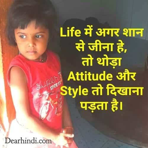 Hindi Status Best hindi status images and photos for Fb and whatsapp