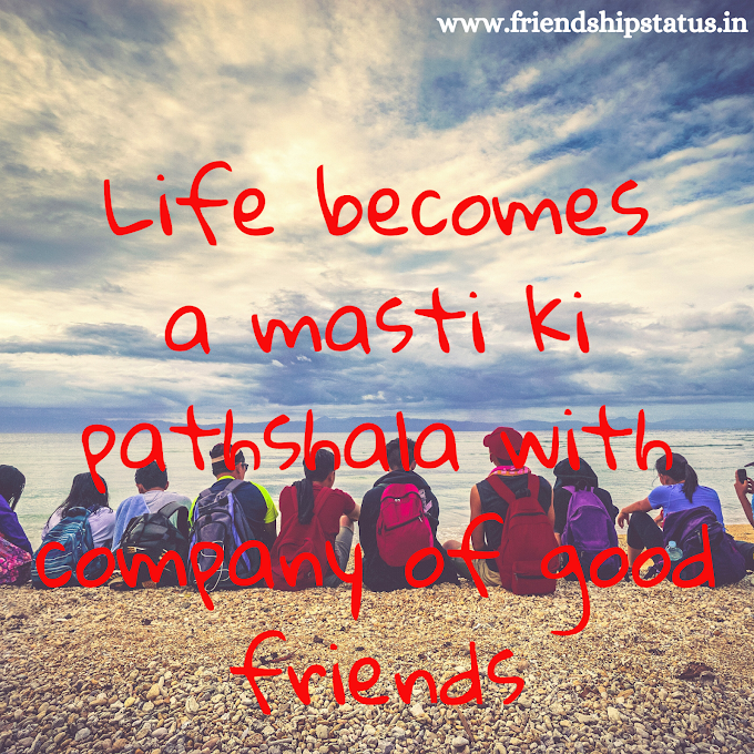50 Best Time Spent with Friends Quotes