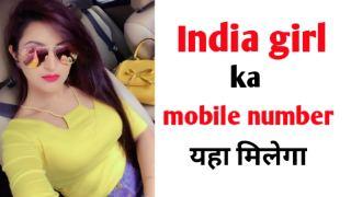 Indian girl ka mobile number 2021 । Real Indian Girls whatsapp group List - techdk