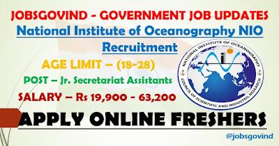 NIO Recruitment 2021