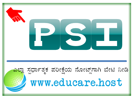 PSI Kadamba Academy Model Question Papers