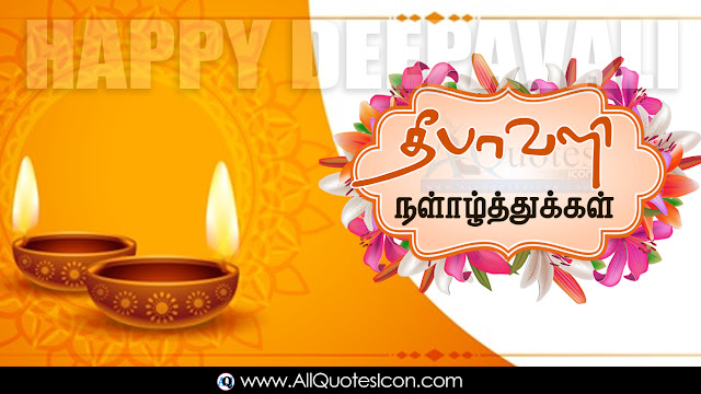 Famous-Deepavali-Wishes-In-Tamil-Diwali-Best-Deepavali-Whatsapp-Life-Facebook-Images-Inspirational-Thoughts-Sayings-greetings-wallpapers-pictures-images