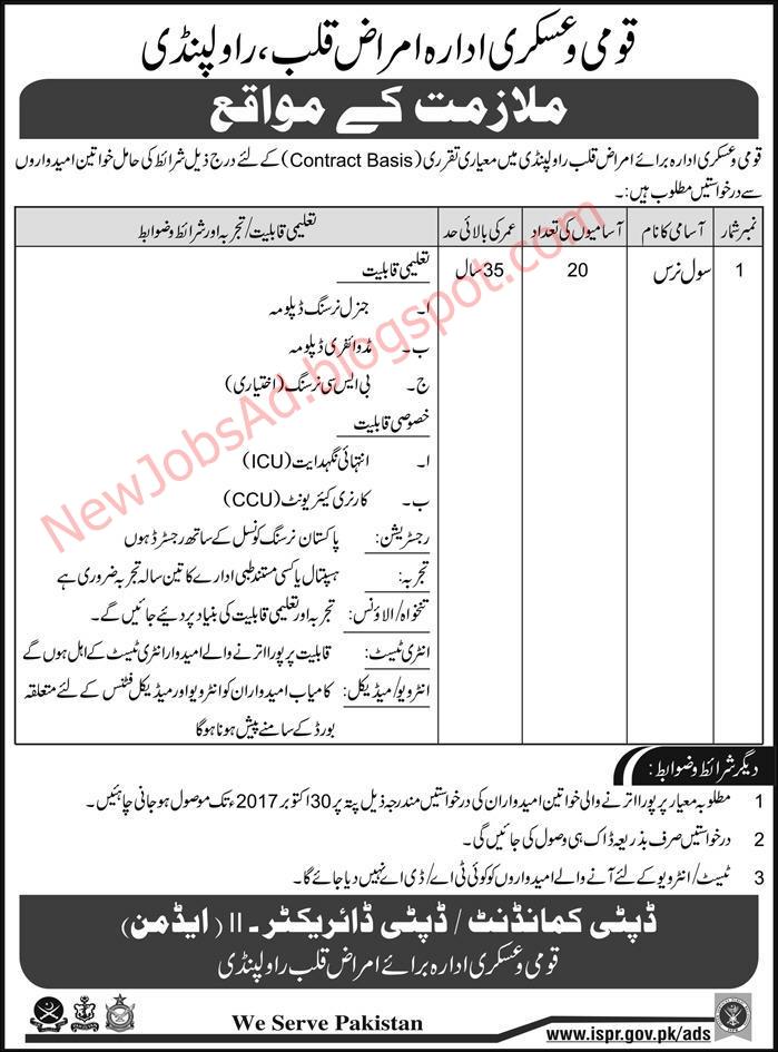 Jobs in Qoumi-o-Askari Idara Amraz-e-Qalb Rawalpindi - 14
