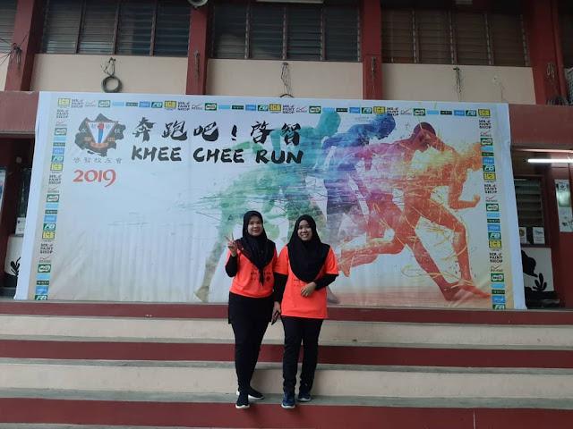 Khee Chee Fun Run, Hari Malaysia