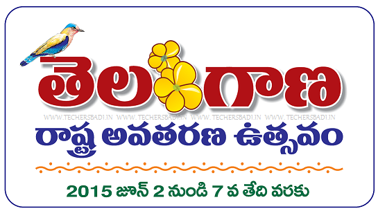 ts formation day celebrations telugu logo,ts formation day celebrations english logo, ts formation day celebrations urdu logo, telangana state formation day logos, telangana state formation day celebrations, special programs, telangana sanskrutika jaitrayatra, telangana culture