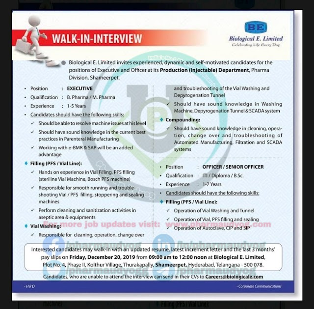 Biological E | Walk-in for Production on 20 Dec 2019 | Pharma Jobs in Hyderabad