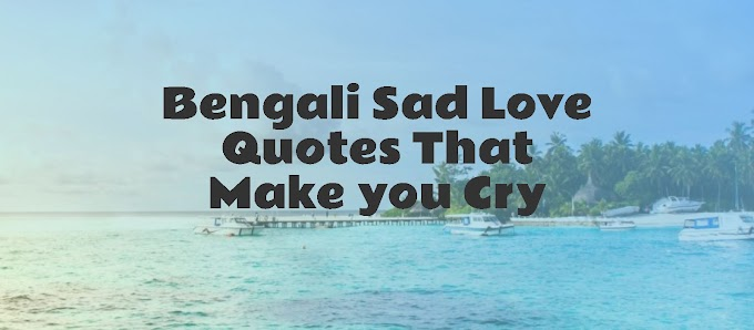 Bengali Quotes on Love