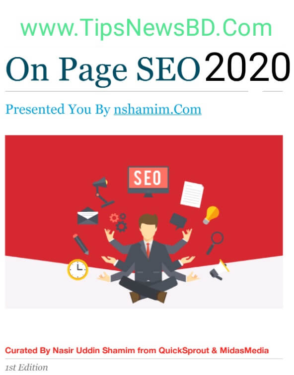 Nshamim pro Seo Bangla Tutorial Pdf Download 2020