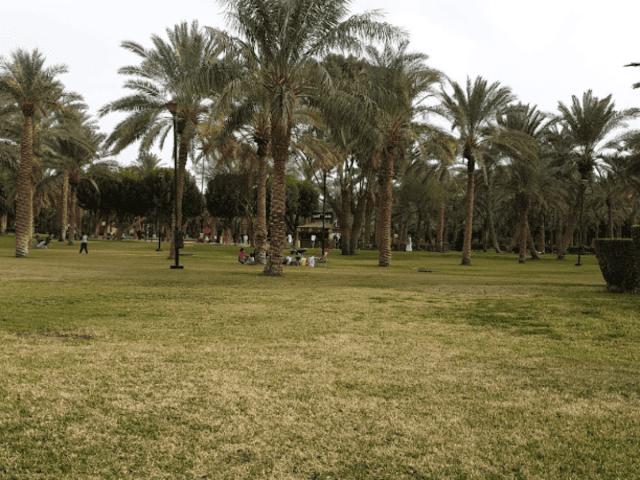 حدائق رياض