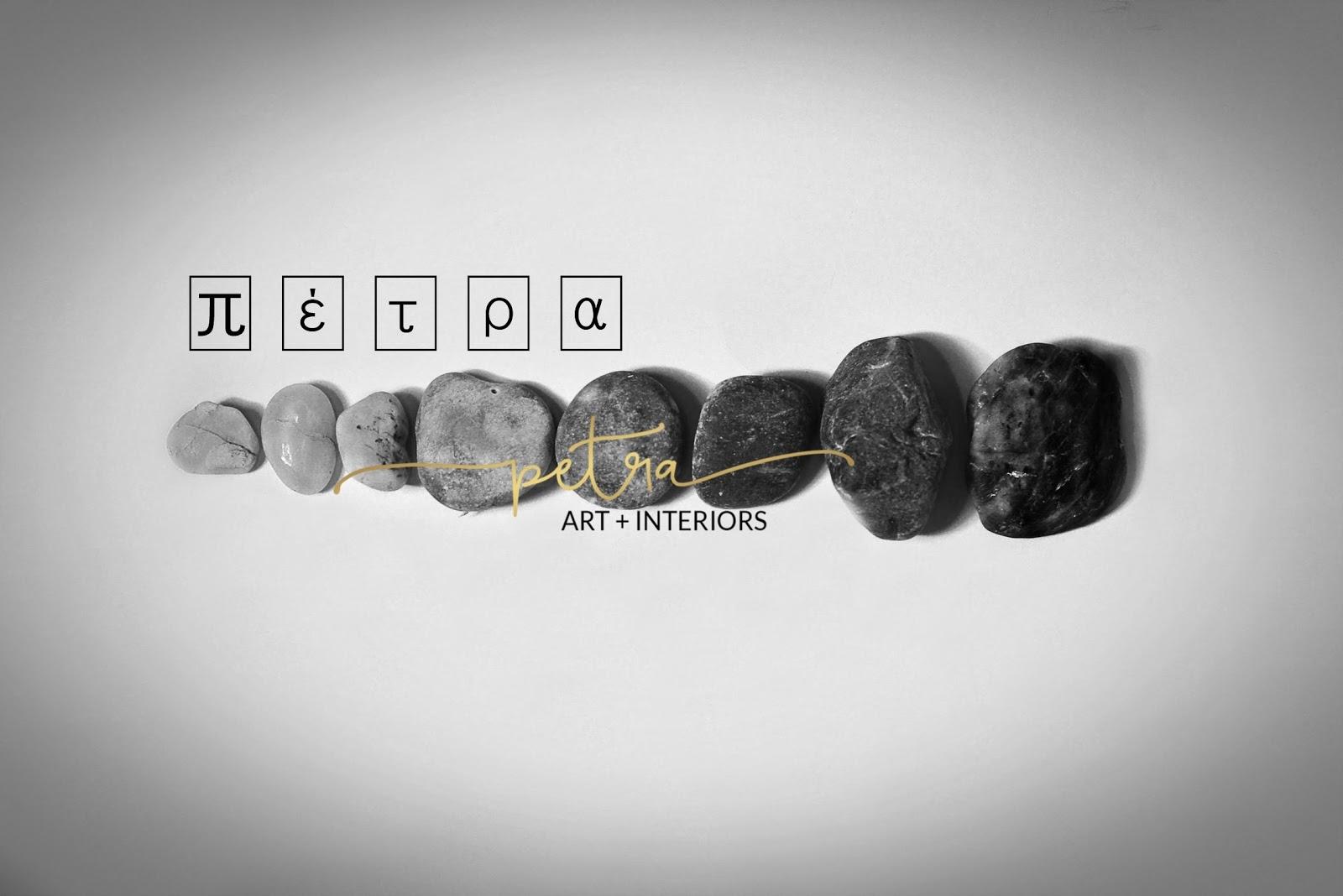 Μπορεί να χρησιμοποιηθεί για τον άνθρακα σε πέτρα