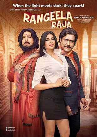 Rangeela Raja 2019 Full Hindi Movie Download In pDvDRip