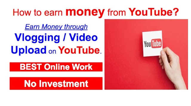 Good Income Work From Home | Part Time Job | Freelance | YouTube | Vlogging