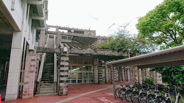 沖縄 名護市役所