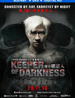 فيلم Keeper of Darkness 2015 مترجم مشاهدة وتحميل
