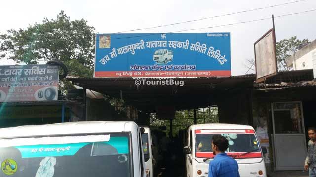 Balasundari Mandir Sudhowala Dehradun