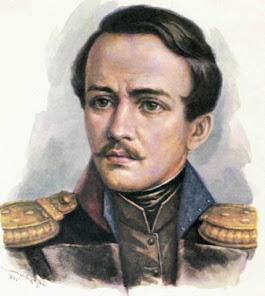 15 октября - 207 лет - М. Ю. ЛЕРМОНТОВУ. В помощь коллегам