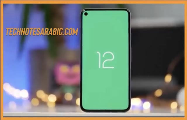 Android 12 developers version technotesarabic.com