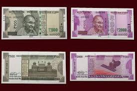 janiye 500 1000 new note