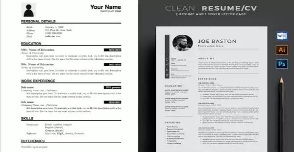resume kaise banaye/Resume कैसे बनाते है? , मोबाइल से Resume kaise banaye , computers resume kaise banaye