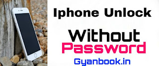 Iphone-unlock-without-password-logo