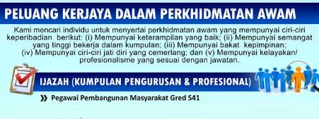 Jawatan Kosong Pegawai Pembangunan Masyarakat S41