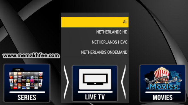 صورة من داخل تطبيق TREX IPTV
