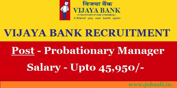 Upcoming Bank exam, Upcoming Bank Jobs, Vijaya Bank Careers